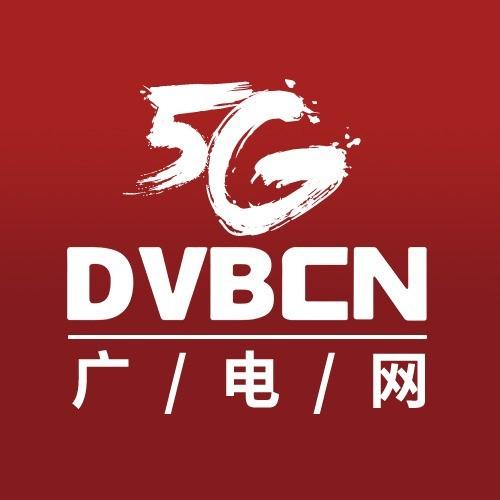 江苏有线董事长姜龙:年内开展700MHz核心网、基站建设,探索多项广电5G场景