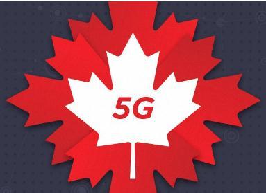 姗姗来迟 加拿大即将拍卖5G频谱