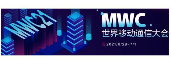 GSMA官方举办5G共建共享峰会 | 中国联通和中国电信受邀参会并发表主题演讲