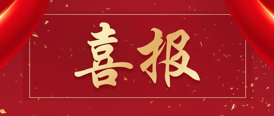中国移动连续17年获得中央企业经营业绩考核A级