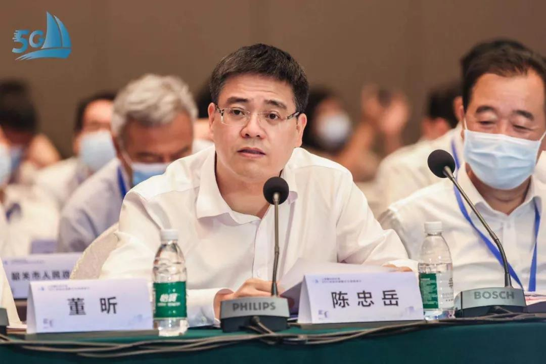 陈忠岳出席工信部5G行业应用规模化发展现场会