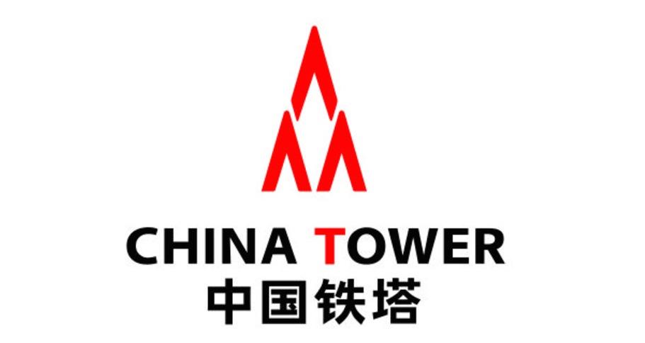 中国铁塔公布2021年中期业绩:5G发展动能逐步显现 两翼业务规模快速增长