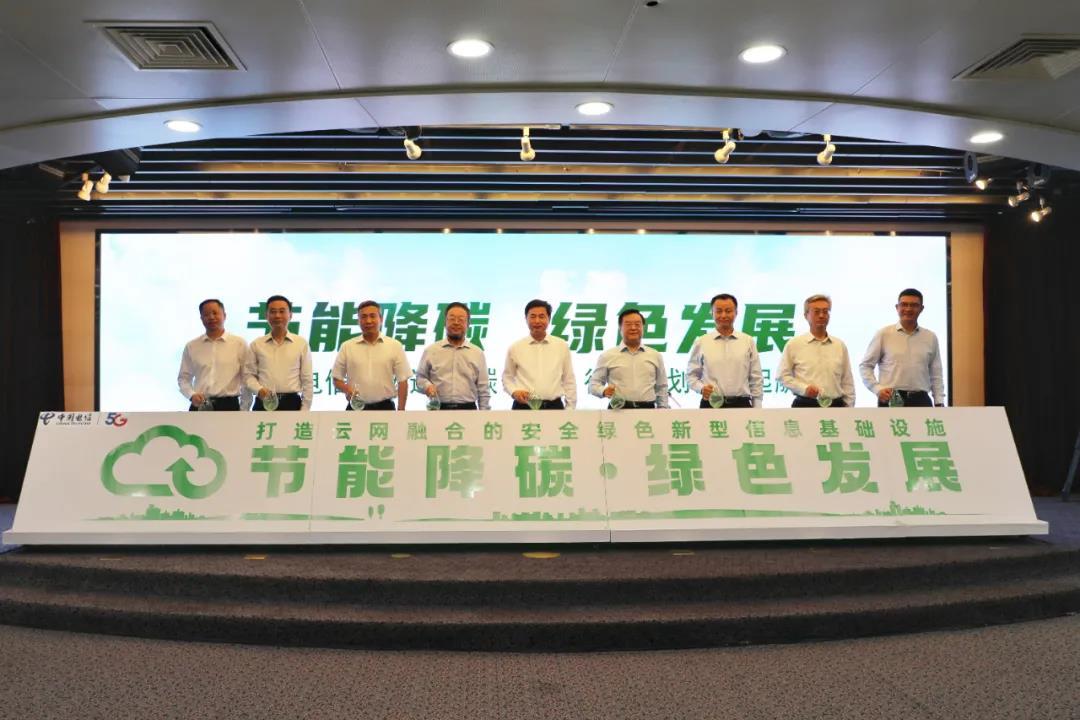 央视报道!中国电信这项行动正式开启!