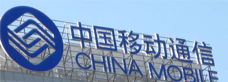 中天、长飞、通鼎等10家中标中国移动超2.3亿米馈线集采