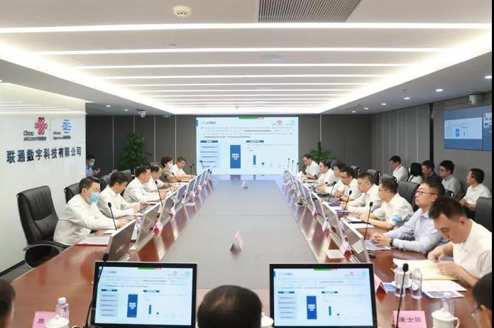刘烈宏董事长赴北京联通、联通数科调研