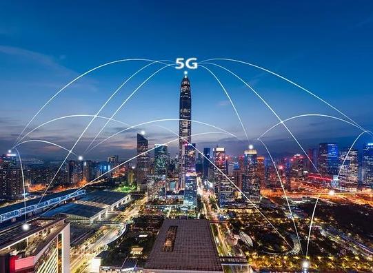 """江苏新基建""""十四五"""":支持打造中国广电5G核心网南京节点,支持5G在边远地区一网托底"""
