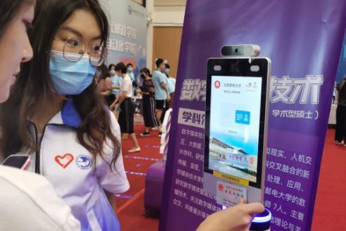 中国联通打造智慧化平安校园 全方位守护校园安全
