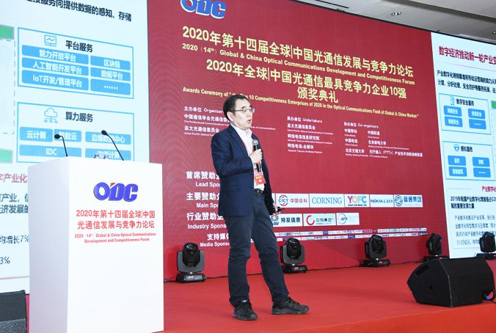 中国电信张成良:DICT成为未来行业增长主领域,云网融合势在必行