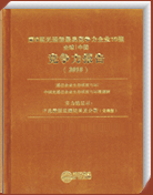 全球光通信最具竞争力 企业10强竞争力报告(2019)(中英文版)